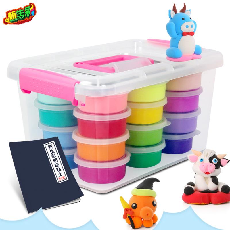 24色超轻粘土 太空泥沙橡皮泥儿童益智玩具