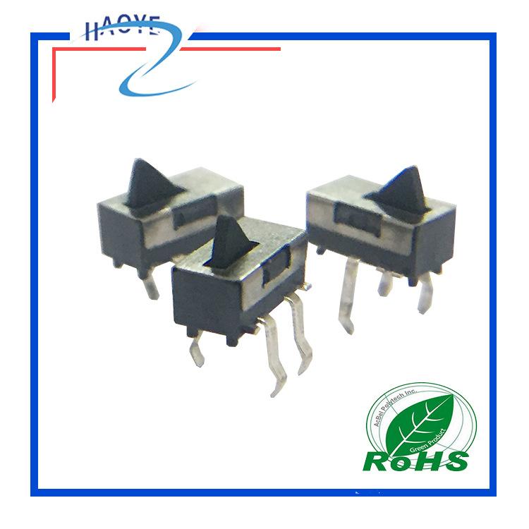 插脚检测开关耐高温微动开关行程开关DS1AB-104S三方向厂家直销 直动式