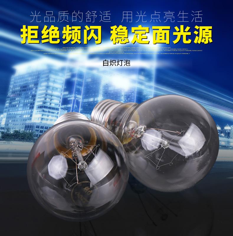 产品大全 装修用透明灯泡  额定功率: 10w及以下 额定电压: 220v 灯头