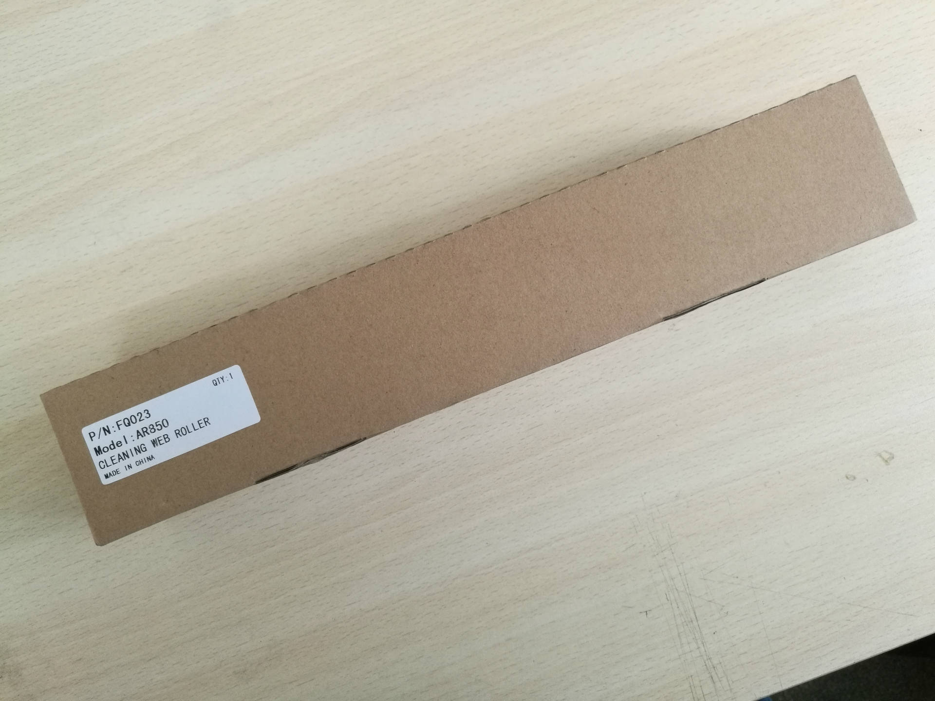 夏普高速复印机MX-850/950/1100清洁纸