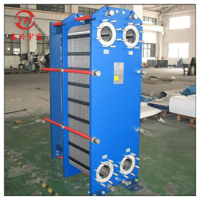 空调配套用换热器 板式换热器 间壁式换热器 三元乙丙