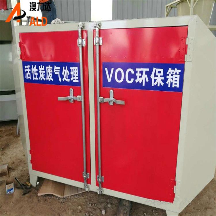 活性炭吸附箱设施小型废气吸附安装废气过滤设施活性炭吸附安装