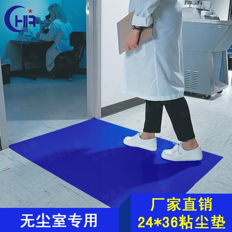 24*36高粘 HR-NCD 防静电地垫 橡胶,硅胶
