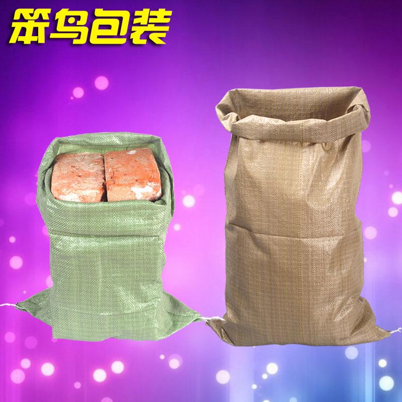 60x80中厚特大号塑料编织袋蛇皮袋零售搬家快递物流打包麻袋袋子
