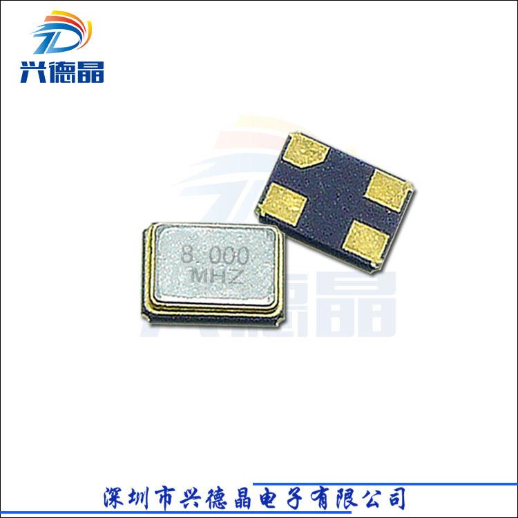 兴德晶直供晶体谐振器3225频率元件20PF正负20PPM四脚贴片晶振8M