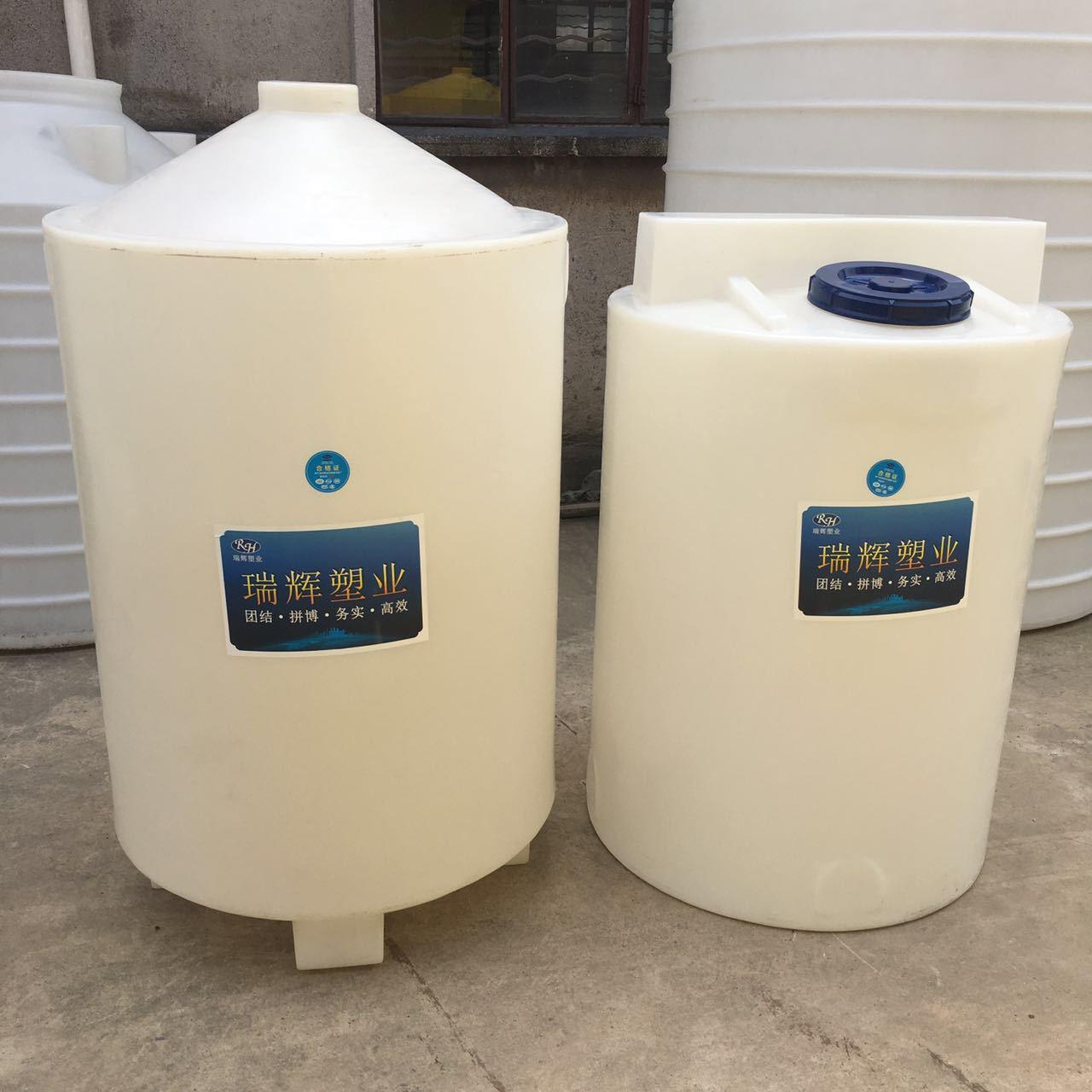 江门厂家直销500L-2000L加药设备搅拌桶 瑞辉塑业