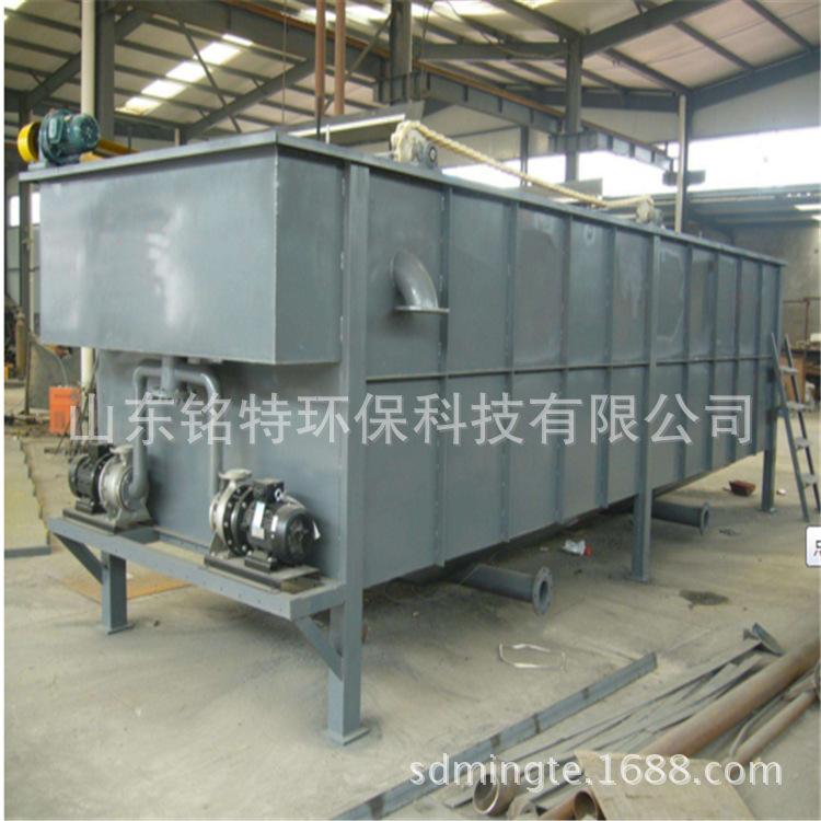 造纸污水处理设备涡凹气浮机 涡凹气浮机