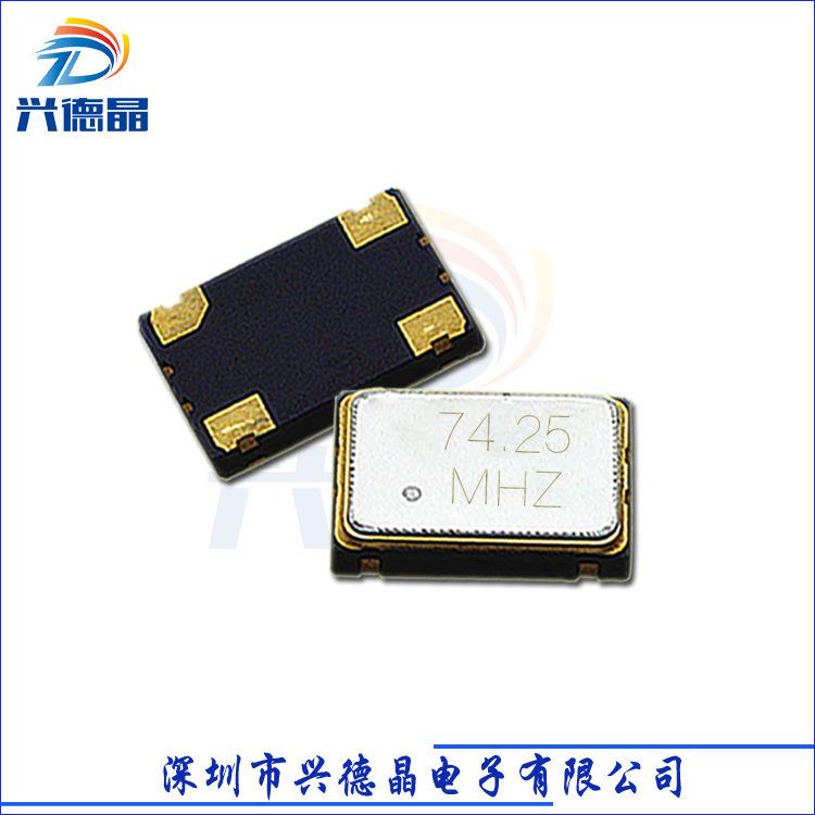 厂家直供高清视频播放器用OSC压控晶体振荡器3 XDJ 振荡器