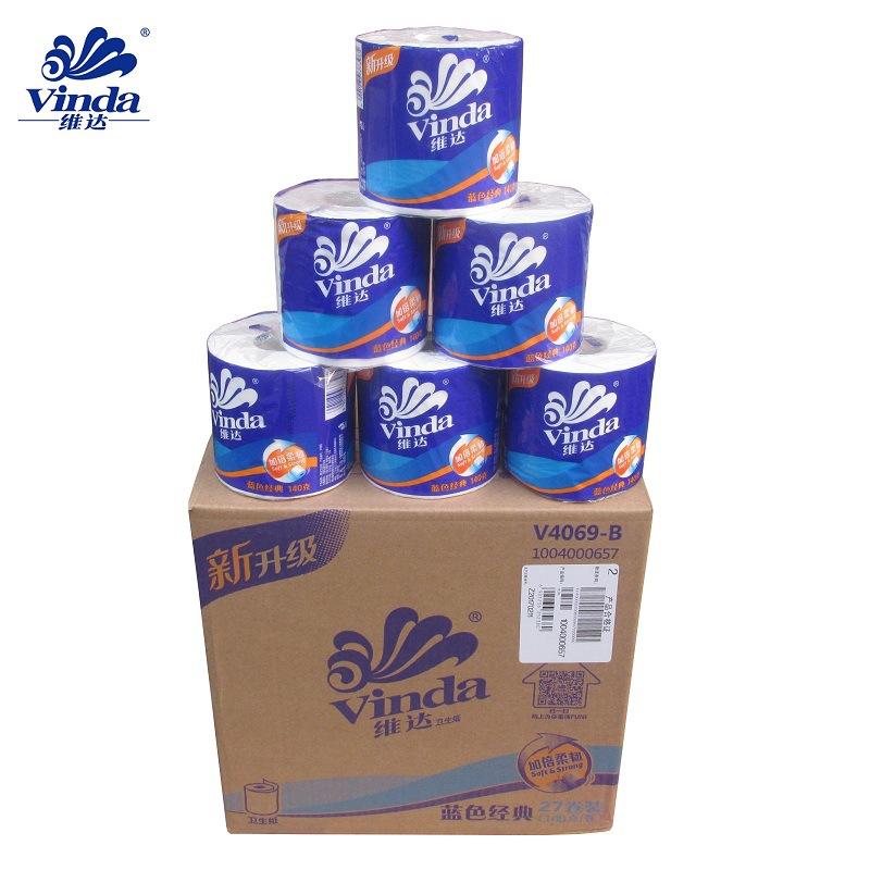 维达卷纸140克卫生纸有芯卷纸家用纸巾原木浆卫生纸厕纸整箱包邮 卷筒纸