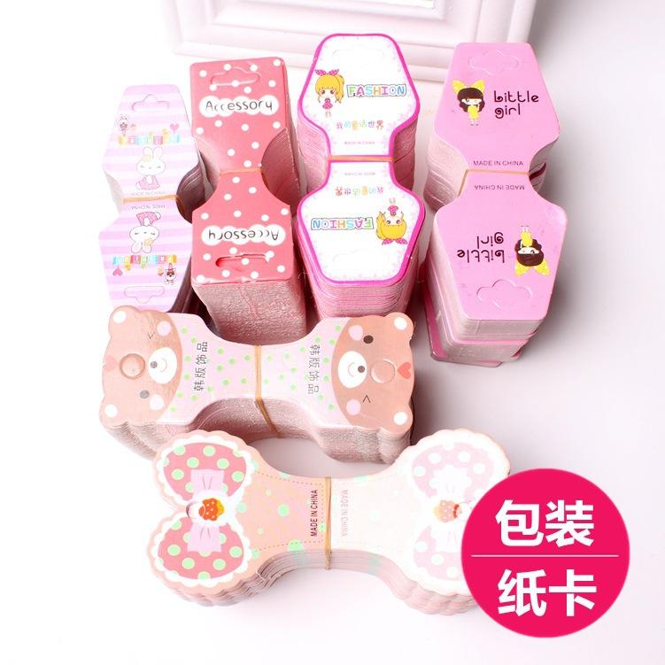韩版女孩时尚饰品头绳项链彩色卡片包装专用手链纸卡手工贴牌批发