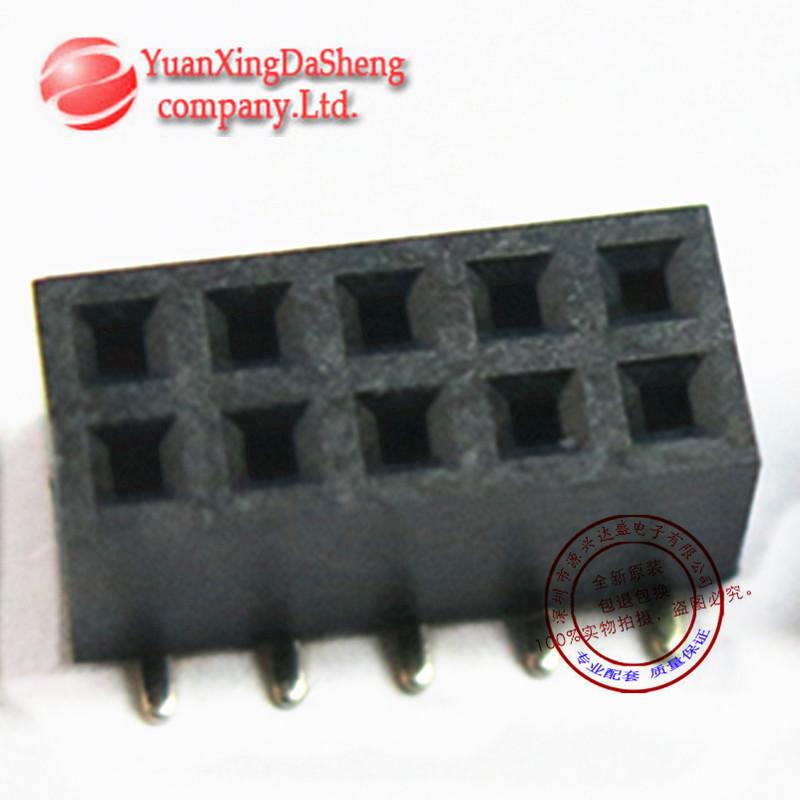 0贴片双排母2*5 TANSIT 排针/排母/排线 PCB DC/DC