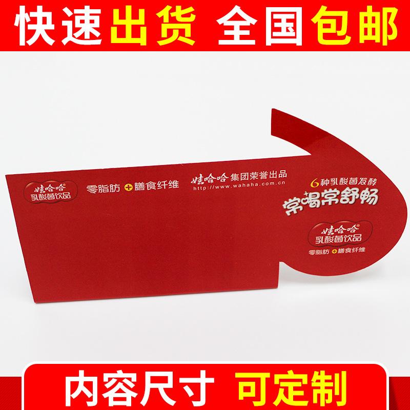 超市酒水广告促销塑料台卡印刷加工 PVC 后期加工,印刷