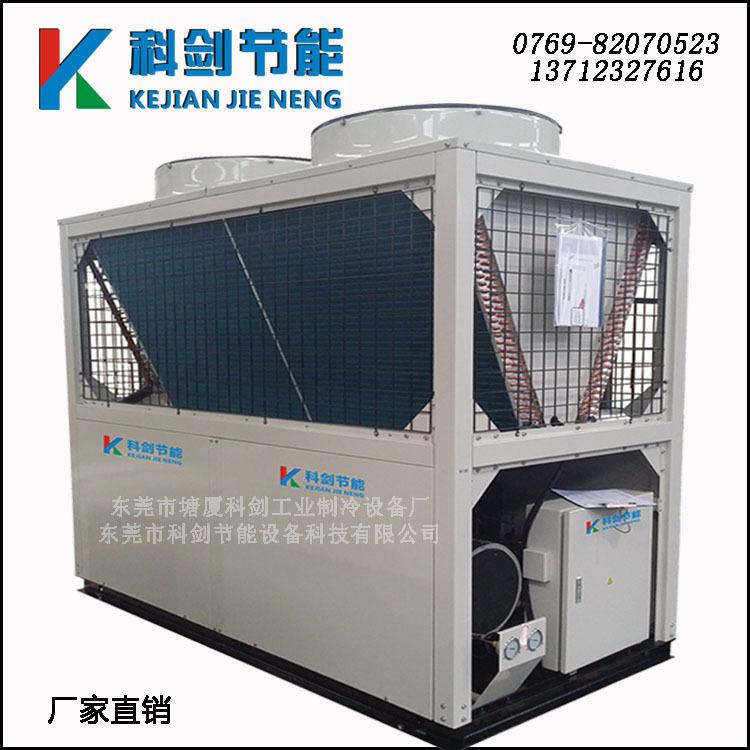科剑厂家直销空气源热泵 循环式空气源热泵|直热式空气源热泵