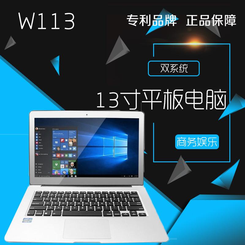 平板电脑产品定制加工 tps Windows IntelAtom 支持电话 四核心 abs