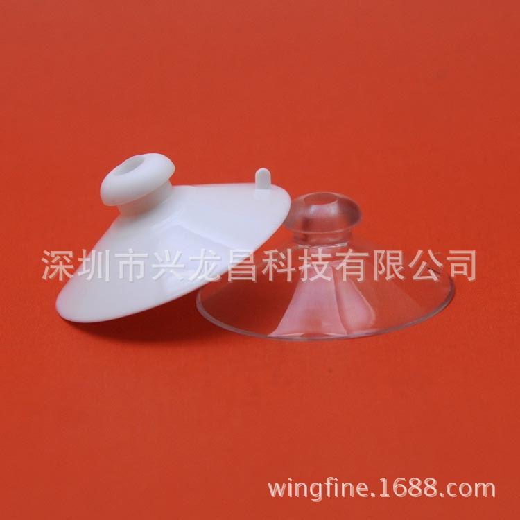 供应吸盘 玩具吸盘  环保吸盘 透明吸盘 直径30MM吸盘 吸盘挂钩