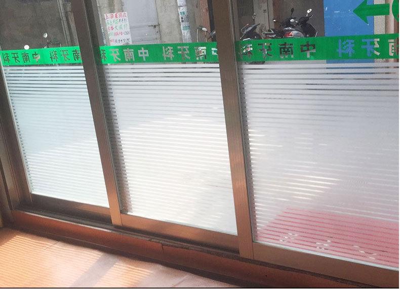无胶静电磨砂玻璃贴膜半透明条纹办公室隔断腰线窗户贴纸防晒窗贴 pvc