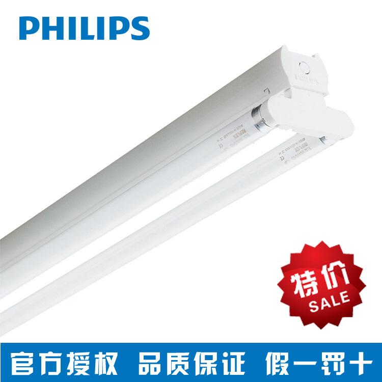 飞利浦T5日光灯支架灯双管带罩TMS019 铁合金