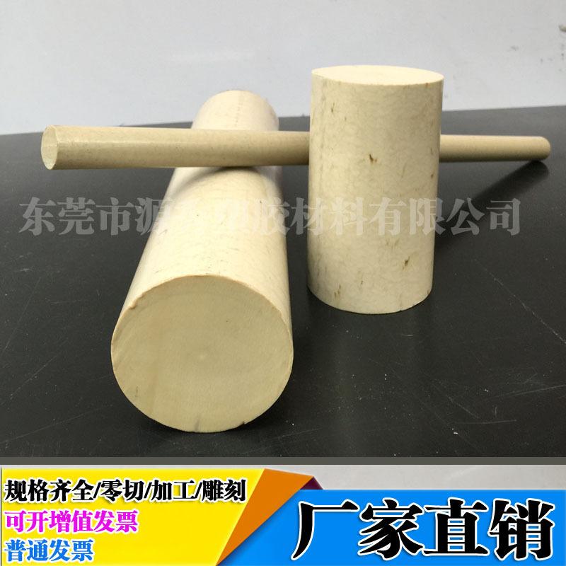 PEEK棒/黑色/防静电/导电/加纤/本色/聚醚醚酮棒厂家直销