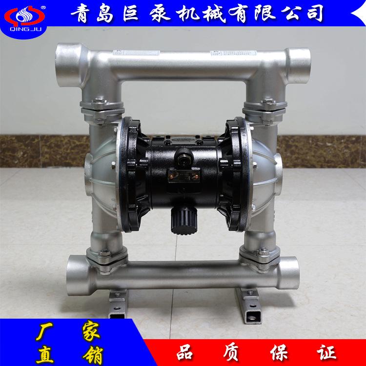 气动隔膜泵QBY-25A耐腐蚀气动隔膜泵质保五年(山东气动隔膜泵)
