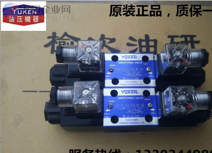 DSG-01-3C2-D24 方向阀 YUKEN/油研电磁换向阀