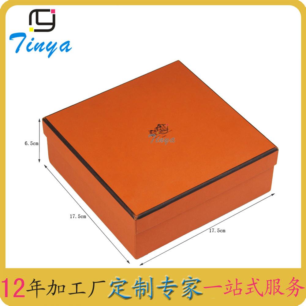 大量发售销售包装橙色特种纸丝印黑色皮套包装盒 可定制