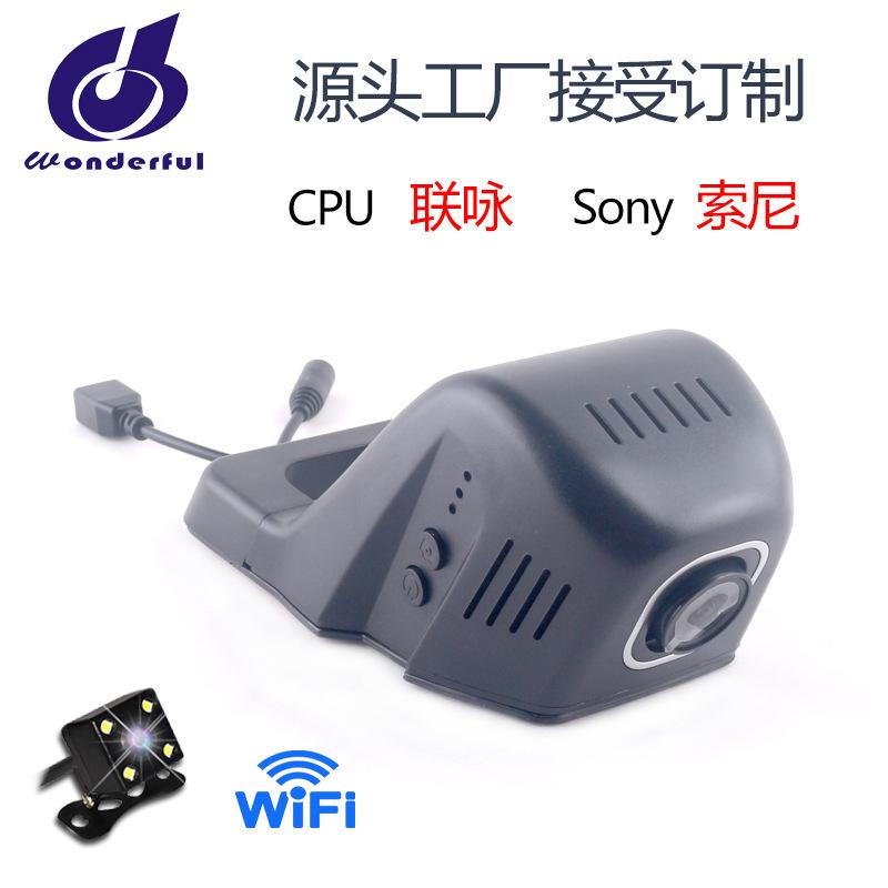 WIFI双镜头高清夜视 TF卡 循环录影 USB,WIFI 时时更新 艾伲妠