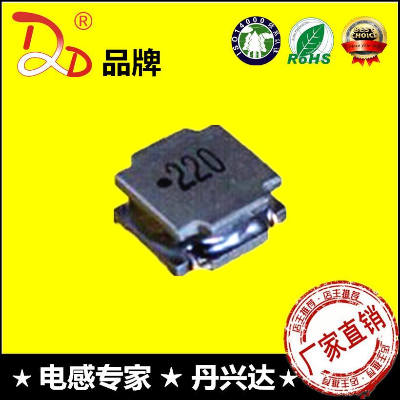 DD品牌封磁胶功率电感器SWPA8040NR8040-100UH