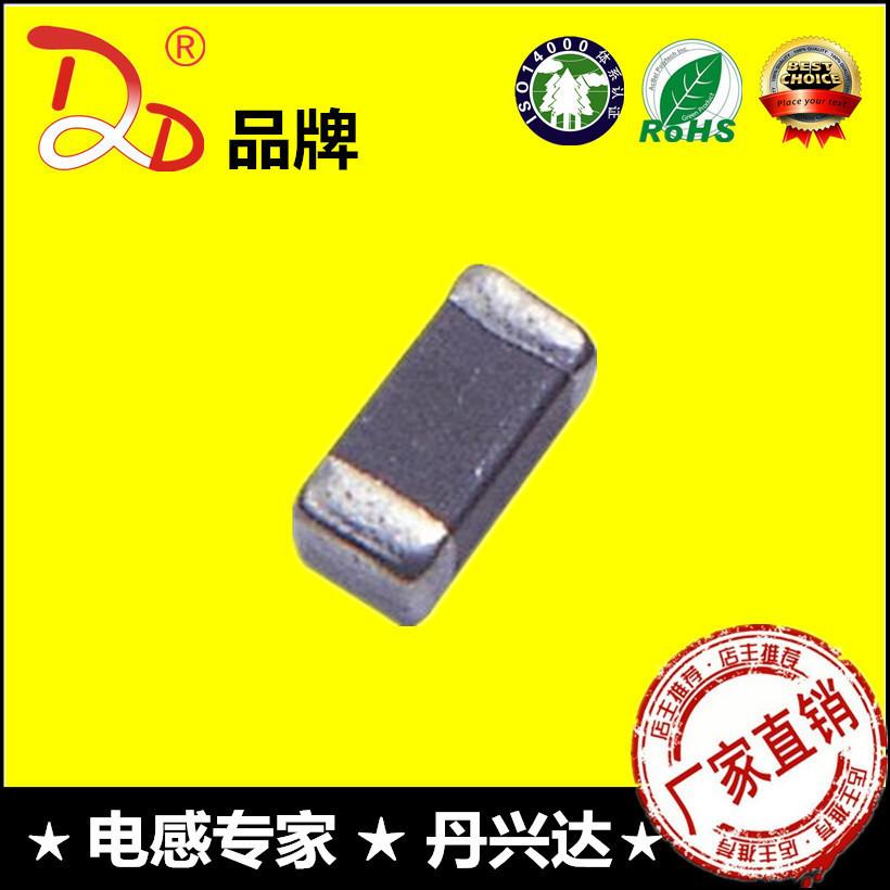 1806大电流铁氧体磁珠6A环保磁芯 贴片电感 磁珠滤波 铁氧体磁芯 立式密封