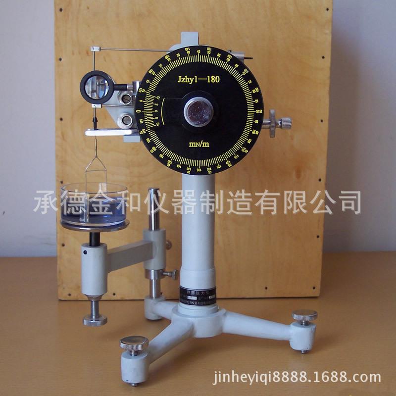 手动液体外表张力测试仪界面面张力测量仪测定仪手动张力仪