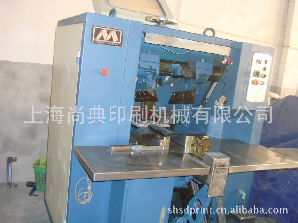 特价!06年上海紫宏QS70三面切书机 缠绕膜包装