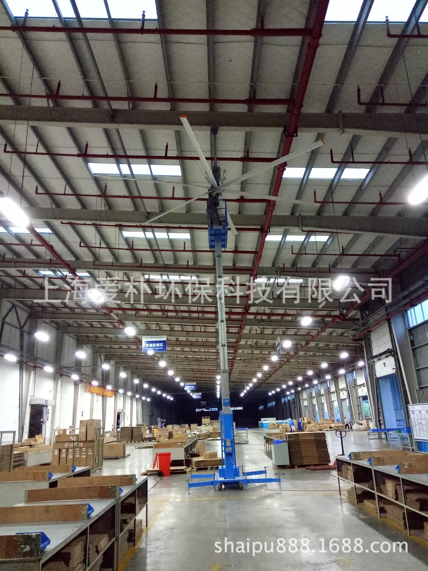 6米超大型节能吊扇 交流风扇 爱朴科技 所有工业厂房