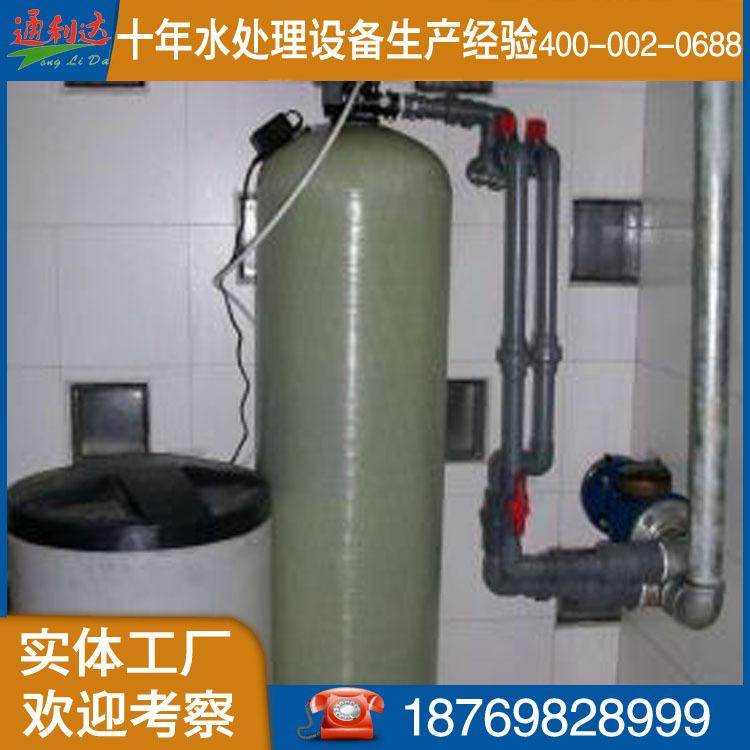 中央空调软水系统供应 玻璃钢 通利达