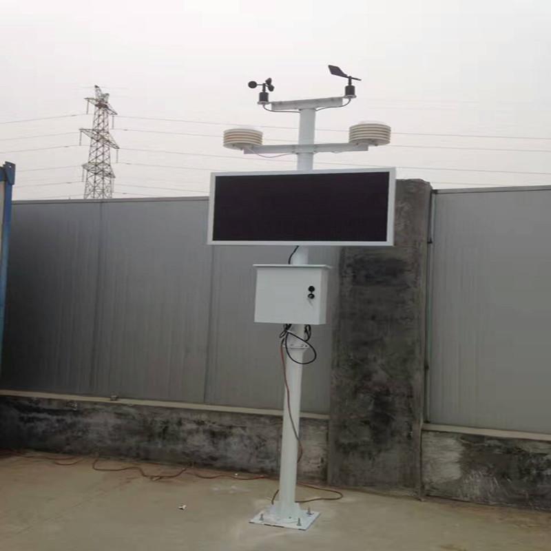 大气温湿度监测设施仪器 HX-DJCY 环境监测系统