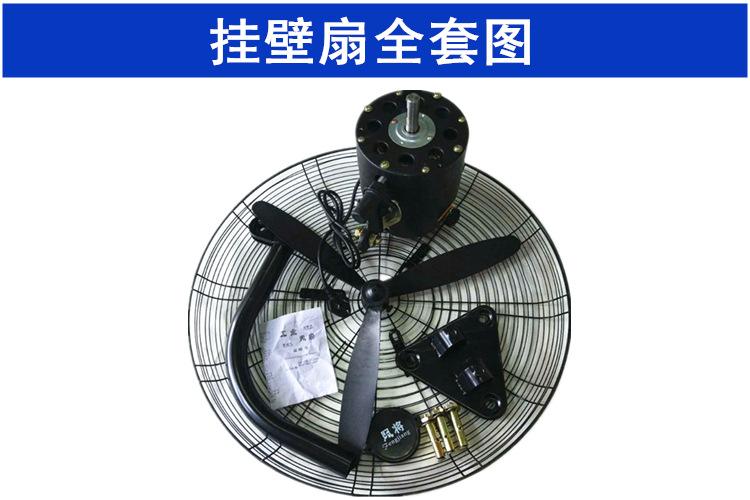 工业风扇落地扇挂壁扇大功率电风扇强力牛角扇工厂车间750大风扇