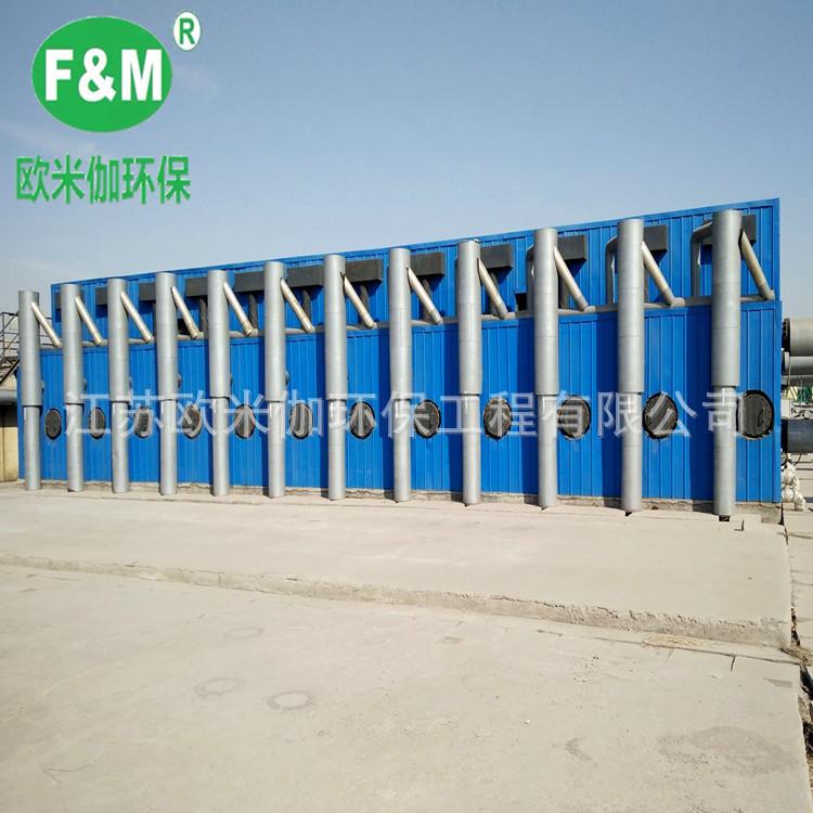 厂家热销一体化净水器 欧米伽环保 FA型
