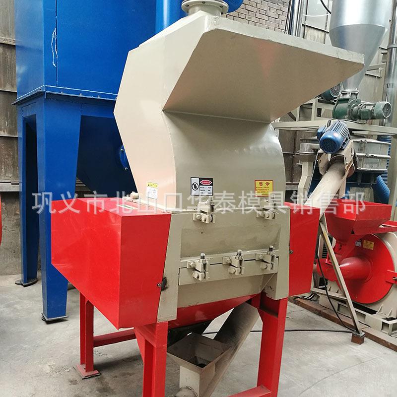 环保电路板加工设施设施 华泰科技 金属基 薄型板 电解箔