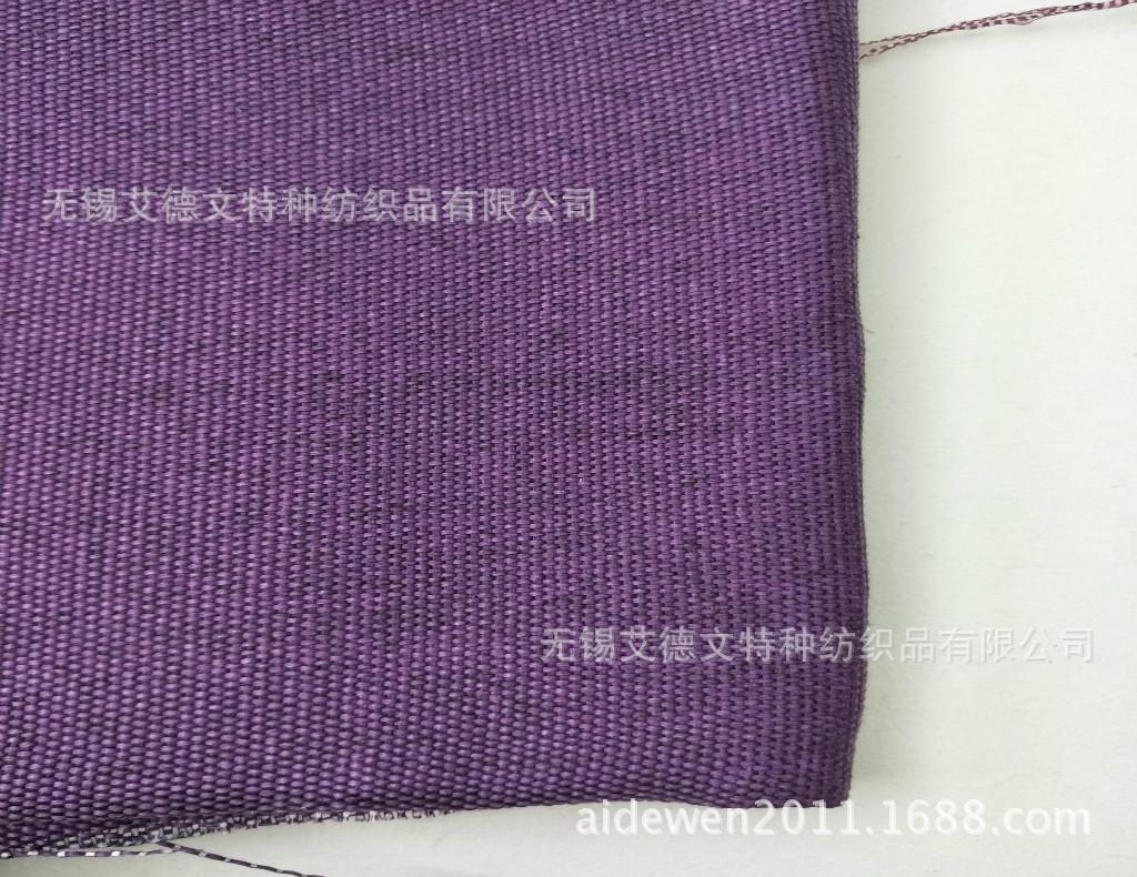 厂家热销紫色防火布 玻璃纤维 纤维状