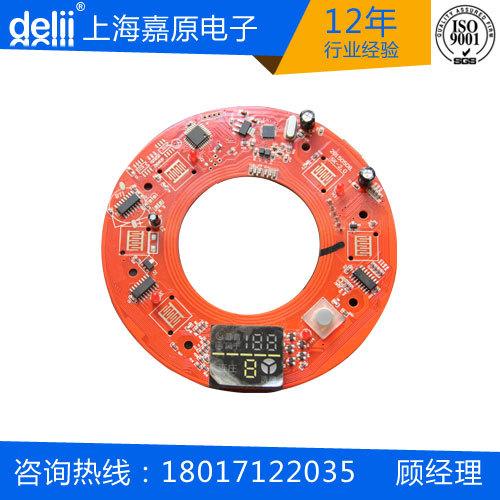 家用电器贴片插件 贴片加工DIP插件 OEM加工 自动贴片机