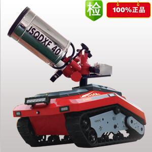 江苏强盾RXR-M10-60D-QX暴雪消防灭火机器人