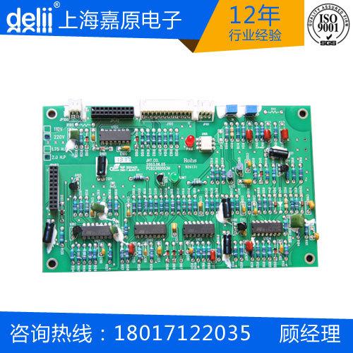 上海smt贴片电子产品组装加工线路板插件加工