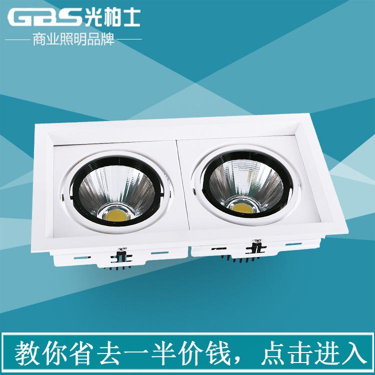 工程商业照明灯具COB双头射灯 光柏士 接线端子 COB