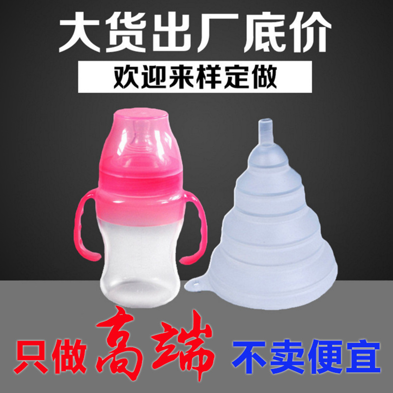 硅胶消费加工液体态硅胶 炼胶机 专业液态硅胶技术
