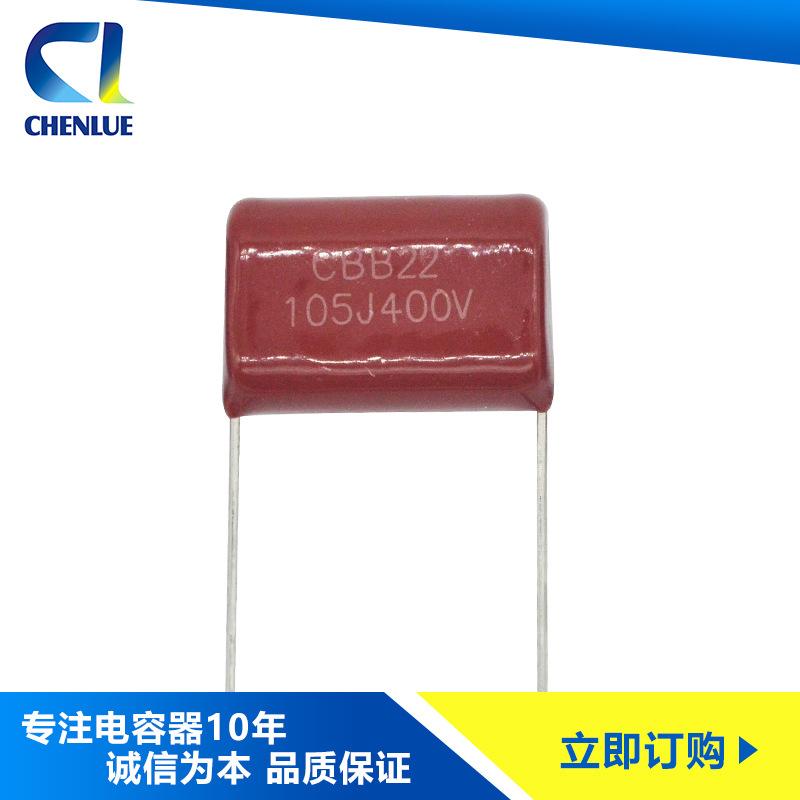 直销电蚊拍专用电容CBB81 金属化纸介 长方形 大功率 同向引出线