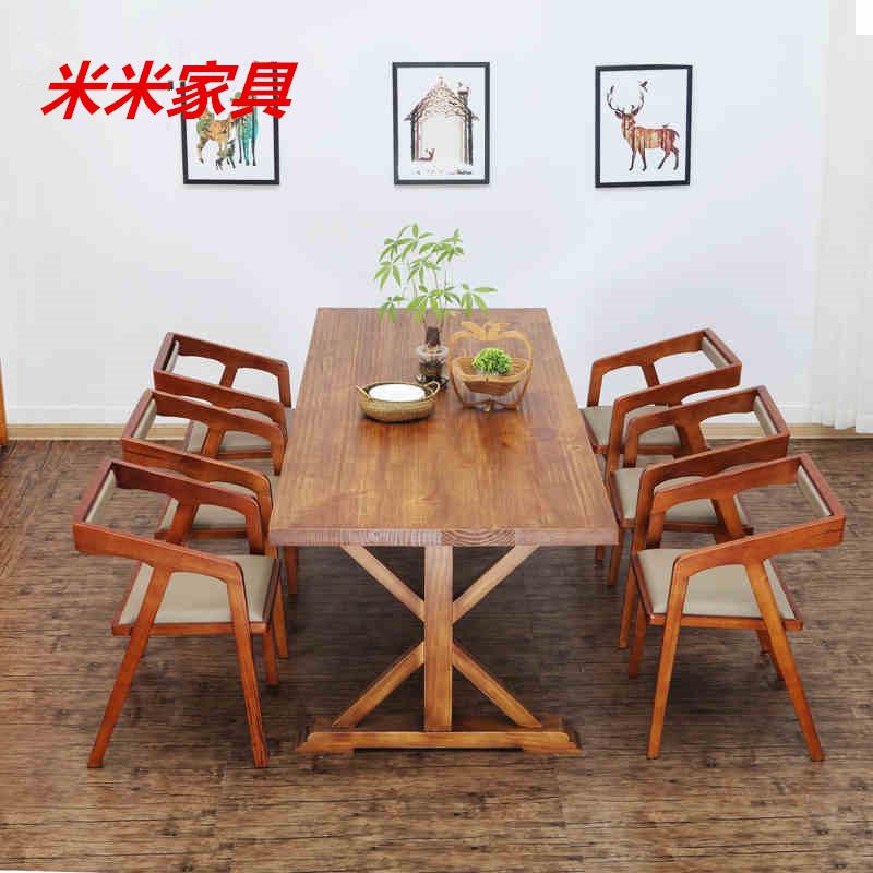 扶手靠背椅简洁时髦家用书桌椅餐桌椅 米米家具 木骨架