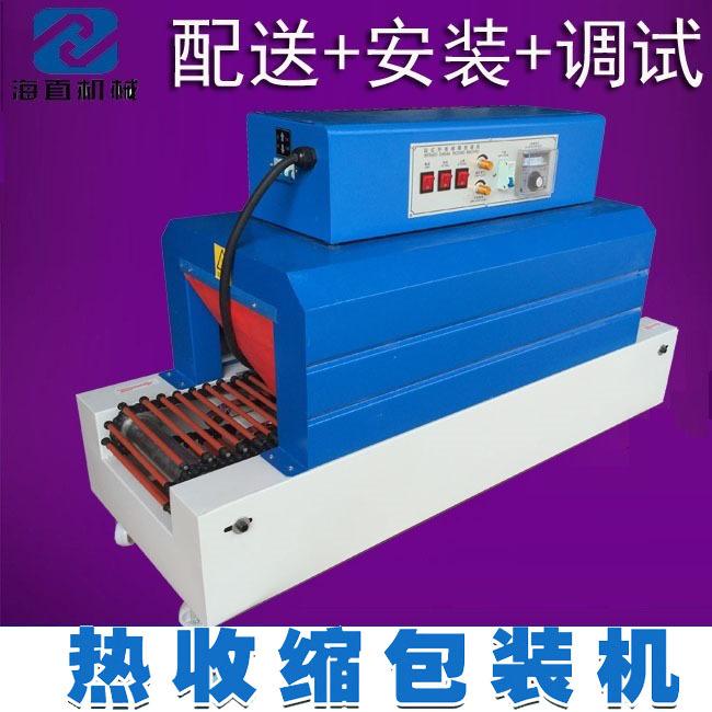 消费热膨胀机 热收缩包装 PVCPOF