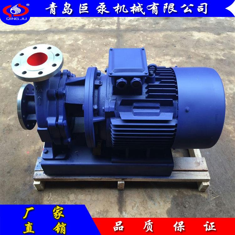 ISW50-160 ISW 空调泵 封闭式叶轮 单吸式