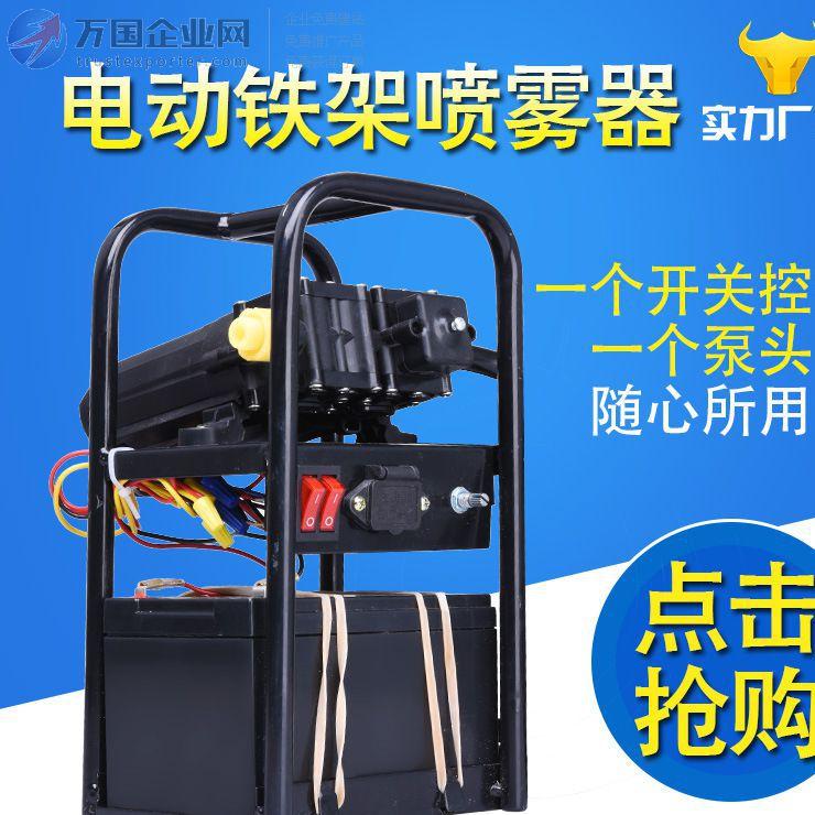 双动力手提式铁架果树喷雾器园林机械