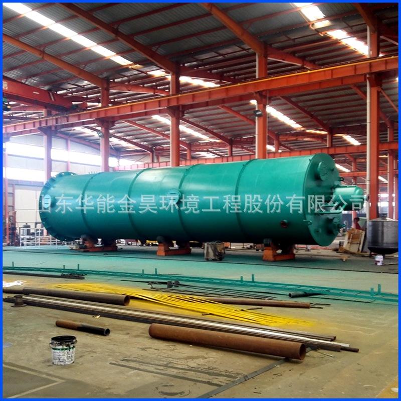 厂家专业供应白酒啤酒造纸污水处理设备UASB厌氧反应器 华能金昊