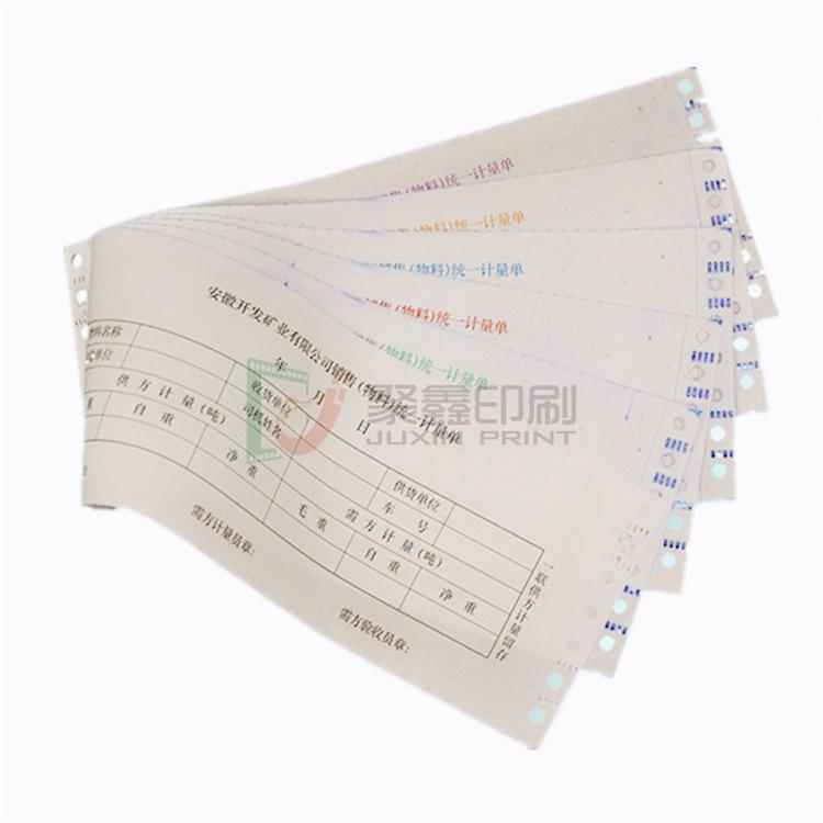 多年印刷工厂专业团队保障针式碳纸特殊规格定制生产加工印刷 中性包装
