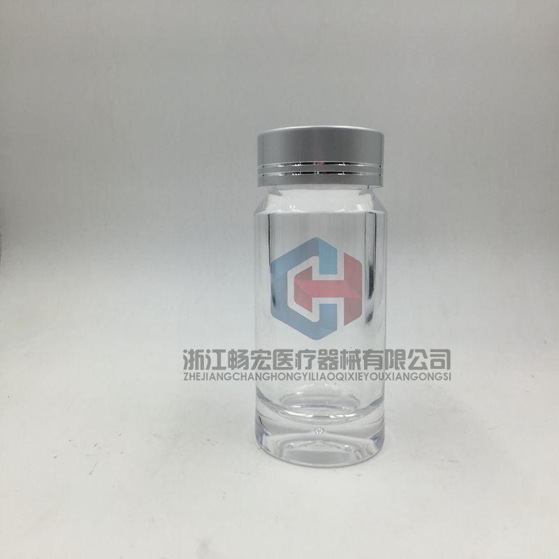 PS医药保健品塑料瓶 可定制 胶印,丝网印刷 金属盖